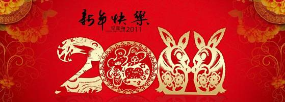 Happy New Year of the Rabbit