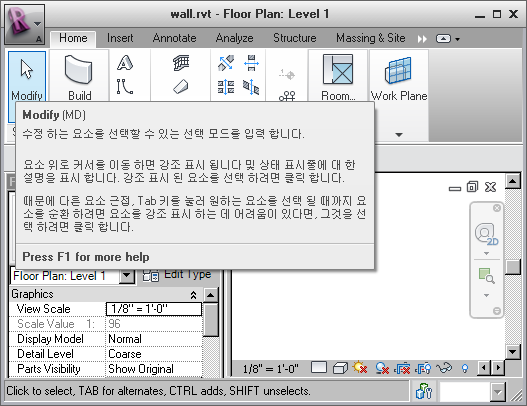 Korean Revit tooltips
