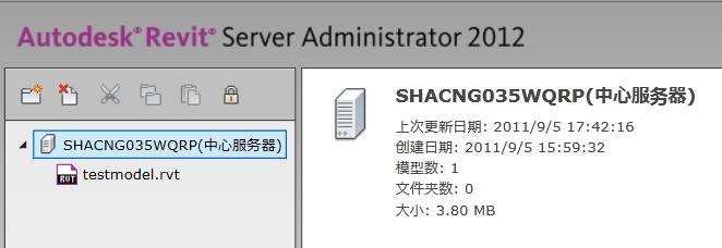 Revit Server central file