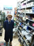 Shoemaker Gabriele