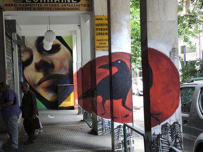 Face and a bird spread across several pillars