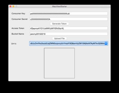 MacViewStarter generates a URN