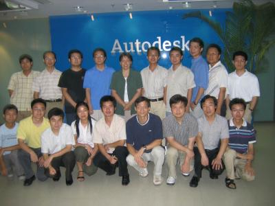 Zhong summer 2005, the 1st CADC BSD team